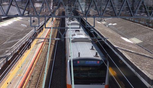 中央線の通勤特快が遅いのはなぜか。利用歴10年以上の私が解説します